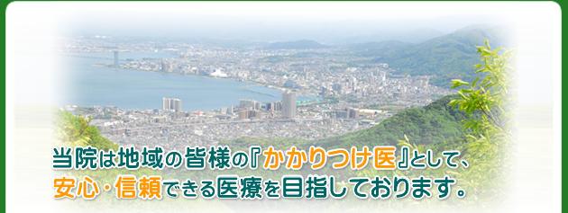HOME/大津市 胃腸科 内視鏡検査